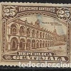 Sellos: GUATEMALA YVERT 200. Lote 264241596
