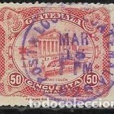 Sellos: GUATEMALA YVERT 126. Lote 264241728