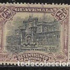 Sellos: GUATEMALA YVERT 127. Lote 264241880