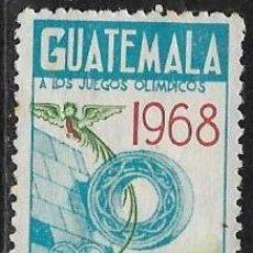 Sellos: GUATEMALA YVERT 414. Lote 264242560