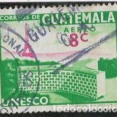 Sellos: GUATEMALA AÉREO YVERT 264. Lote 264242768