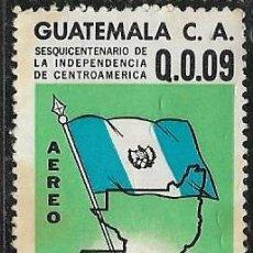 Sellos: GUATEMALA AÉREO YVERT 478. Lote 264243132