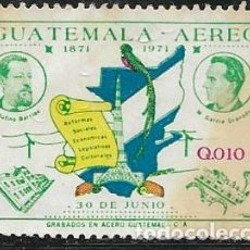 Sellos: GUATEMALA AÉREO YVERT 464. Lote 264243244