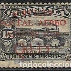 Sellos: GUATEMALA AÉREO YVERT 3. Lote 264243548