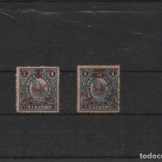 Sellos: SERIE COMPLETA USADA DE GUATEMALA DE 1902. SOBRECARGA INVERTIDA. Lote 266542613