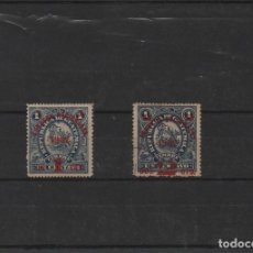 Sellos: SERIE COMPLETA USADA DE GUATEMALA DE 1902. Lote 266543483