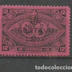 Sellos: GUATEMALA YVERT NUM. 77 * NUEVO CON FIJASELLOS. Lote 267113744