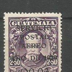 Sellos: GUATEMALA CORREO AEREO YVERT NUM. 5 * SERIE COMPLETA CON FIJASELLOS. Lote 267161304