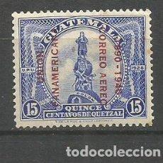 Sellos: GUATEMALA CORREO AEREO YVERT NUM. 126 * SERIE COMPLETA CON FIJASELLOS. Lote 267162124