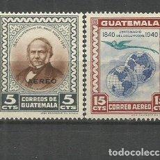 Sellos: GUATEMALA CORREO AEREO YVERT NUM. 141/142 ** SERIE COMPLETA SIN FIJASELLOS. Lote 267162359