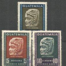 Sellos: GUATEMALA CORREO AEREO YVERT NUM. 183/185 SERIE COMPLETA USADA. Lote 267162649