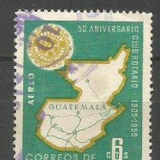 Sellos: GUATEMALA CORREO AEREO YVERT NUM. 212 USADO. Lote 267162774