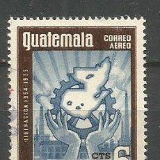 Sellos: GUATEMALA CORREO AEREO YVERT NUM. 217 USADO. Lote 267162824