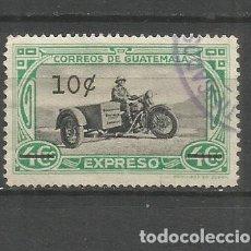 Sellos: GUATEMALA CORREO URGENTE YVERT NUM. 2 USADO. Lote 267162929