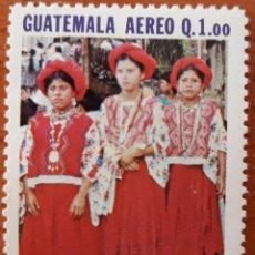 Sellos: SELLO CORREOS GUATEMALA TRAJE TÍPICO TAMAHÚ COBÁN ALTA VERAPAZ FESTIVAL FOLKLÓRICO LIONS. Lote 268074124