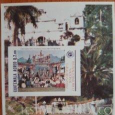 Sellos: SELLO HOJITA CORREOS GUATEMALA COBÁN ALTA VERAPAZ FESTIVAL FOLKLÓRICO LIONS INTERNATIONAL. Lote 268074679
