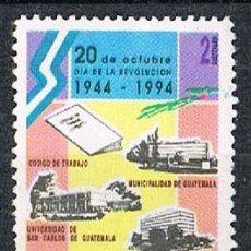 Sellos: GUIATEMALA Nº 1403, 50º ANIVERSARIO DE LA REVOLUCIÓN DEL 20 DE OCTUBRE, NUEVO ***. Lote 268131014