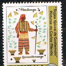 Sellos: GUIATEMALA Nº 1142, TRAJE TRADICIONAL DE QUETZALTENANGO, NUEVO **+. Lote 268132709