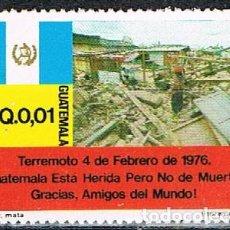 Sellos: GUIATEMALA Nº 1076, TERREMOTO DEL 4 DE FEBRERO DE 1976, NUEVO ***. Lote 268133589