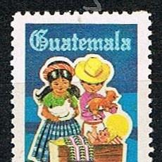 Sellos: GUIATEMALA Nº 1065, TRAJES TIPICOS DE SOLOLA, NUEVO ***. Lote 268133984