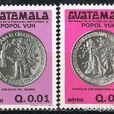 Sellos: GUATEMALA Nº 1233/4, MEDALLAS CON LAS LEYENDAS DEL LIBRO SAGRADO DE LOS ANTIGÜOS QUICHES, NUEVO ***. Lote 268132184