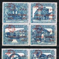 Sellos: GUIATEMALA Nº 1034/9, CENTENARIO DE LA UNIÓN POSTAL UNIVERSAL, SOBRECARGA ROJA. NUEVO ***. Lote 268134944