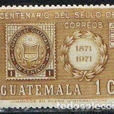 Sellos: GUIATEMALA Nº 1011, I CENTENARIO DELA PRIMERA EMISIÓN NACIONAL DE SELLOS. NUEVO***. Lote 268135289