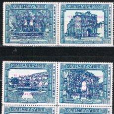 Sellos: GUATEMANA 1022/7, EXPOSICIÓN INERNACIONAL DE FILATELIA DEL CENTENARIO DEL SELLO, NUEVO ***. Lote 268141004