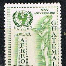 Sellos: GUATEMANA 977, 25 ANIVERSARIO DE UNICEF, NUEVO ***. Lote 268141779