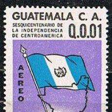 Sellos: GUATEMANA 973, CL ANIVERSARIO DE LA INDEPENDENCIA CENTROAMERICANA DE ESPAÑA, NUEVO ***. Lote 268142074