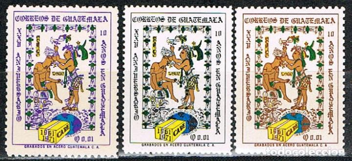GUATEMANA 961/3, 25º ANIVERSARIO DEL C.A.R.E. COOPERATIVA DE ASISTENCIA SOCIAL EN TODA AMÉRICA, NUEV (Sellos - Extranjero - América - Guatemala)