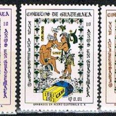 Sellos: GUATEMANA 961/3, 25º ANIVERSARIO DEL C.A.R.E. COOPERATIVA DE ASISTENCIA SOCIAL EN TODA AMÉRICA, NUEV. Lote 268142899