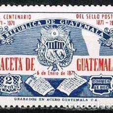 Sellos: GUATEMANA 953, CENTENARIO DE LA 1ª EMISIÓN NACIONAL DE SELLOS Y DEL PERIÓDICO GACETA DE GUATEMALA, N. Lote 268143204