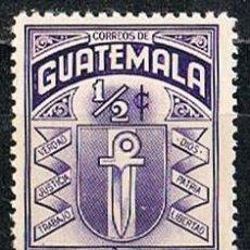 Sellos: GUATEMANA 640, REVOLUCIÓN DE 19541955, NUEVO ***. Lote 268145049