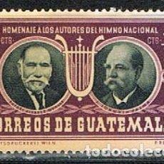 Sellos: GUATEMANA 587, HIMNO NACIONAL, AUTOR DE MUSICA Y AUTOR DE LA LETRA , NUEVO ***. Lote 268145419