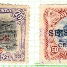 Timbres: AMÉRICA. GUATEMALA. SERIE BÁSICA. YT 141, 142. USADOS CON CHARNELA. Lote 273057478