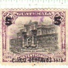 Timbres: AMÉRICA. GUATEMALA. SERIE BÁSICA. YT 150,151, 152 USADOS CON CHARNELA. Lote 273056553