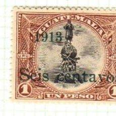 Timbres: AMÉRICA. GUATEMALA. SERIE BÁSICA. YT 153,154, 155 USADOS CON CHARNELA. Lote 273056823