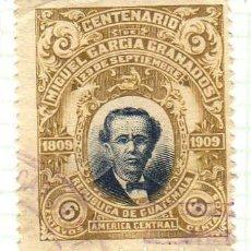 Timbres: AMÉRICA. GUATEMALA. CENTENARIO NACIMIENTO DEL GENERAL GRANADOS. YT 144. USADOS CON CHARNELA. Lote 273245933