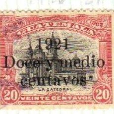 Timbres: AMÉRICA. GUATEMALA. SERIE BÁSICA. YT 169, 170 171. USADOS CON CHARNELA. Lote 273396463