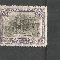 Timbres: GUATEMALA YVERT NUM. 127 USADO. Lote 276996583