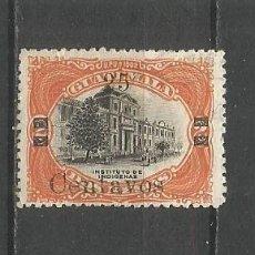 Timbres: GUATEMALA YVERT NUM. 169 USADO. Lote 276997988
