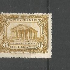 Timbres: GUATEMALA YVERT NUM. 206 USADO. Lote 276999188