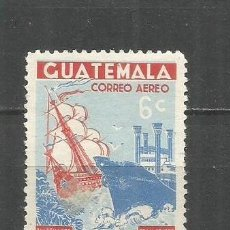 Sellos: GUATEMALA CORREO AEREO YVERT NUM. 242 USADO. Lote 277006948