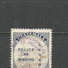 Sellos: GUATEMALA CORREO AEREO YVERT NUM. 243 USADO. Lote 277007028