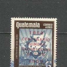 Sellos: GUATEMALA CORREO AEREO YVERT NUM. 244 USADO. Lote 277007078