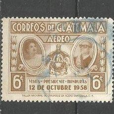 Sellos: GUATEMALA CORREO AEREO YVERT NUM. 245 USADO. Lote 277007133