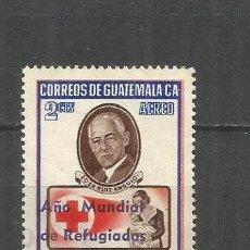 Sellos: GUATEMALA CORREO AEREO YVERT NUM. 254 USADO. Lote 277007263