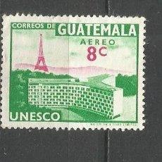 Sellos: GUATEMALA CORREO AEREO YVERT NUM. 264 USADO. Lote 277007328