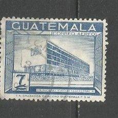 Sellos: GUATEMALA CORREO AEREO YVERT NUM. 298 USADO. Lote 277007418
